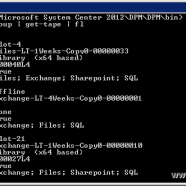 How to get a list of all tapes a System Center DPM Server knows about?